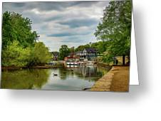 Boat House Row Two Greeting Card