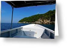 Boat In The Ocean Greeting Card