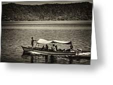 Boat - Lago De Coatepeque, El Salvador Greeting Card