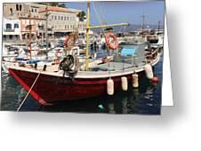 Boat On Hydra Greeting Card