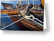 Boat Prow Greeting Card