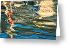 Boat Reflections - Hvar Croatia Greeting Card