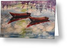 Boat Reflections Watercolor Painting Greeting Card