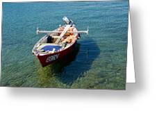 Boat Small Rovinj Croatia Greeting Card