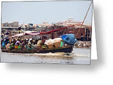Boat Taxi II Greeting Card