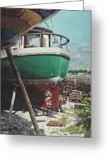 Boat Yard Boat 01 Greeting Card