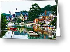 Boathouse Row In Philly Greeting Card