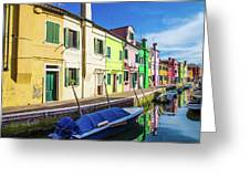 Boats In Burano Greeting Card