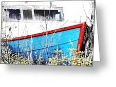 Boats In The Garden Greeting Card