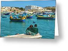 Boats Lovers Greeting Card