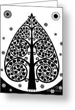 Bodhi Tree_v-7 Greeting Card