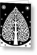 Bodhi Tree_v-8 Greeting Card