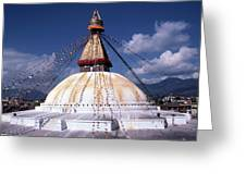 Bodhnath Stupa Greeting Card