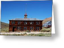 Bodie Schoolhouse 1 Greeting Card