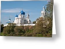 Bogolyubov Monastery Greeting Card