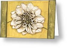 Bohemian Dahlia 1 Greeting Card
