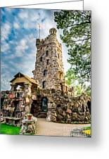 Boldt Castle Playhouse Greeting Card