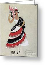 Bolero Costume Greeting Card