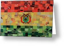 Bolivia Flag Greeting Card