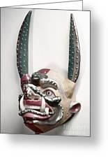 Bolivia: Native Mask Greeting Card