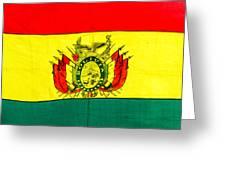 Bolivian Flag Greeting Card