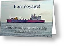 Bon Voyage Greeting Card - Enjoy Your Cruise Greeting Card