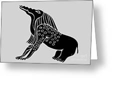 Bone Eater Greeting Card