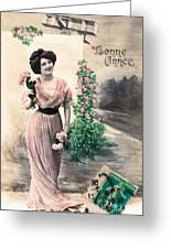 Bonne Annee Greeting Card