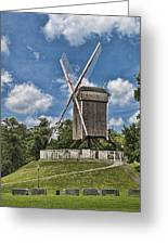 Bonne Chiere Windmill Greeting Card