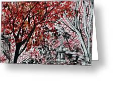 Bonsai And Penjing Museum 2 201732 Greeting Card