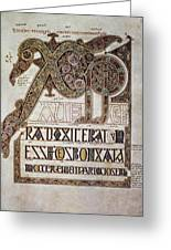 Book Of Lindisfarne Initial Greeting Card