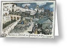 Book Shop On The Bridge Spassky In The Xvii Century 1922 Apollinaris M Vasnetsov Greeting Card