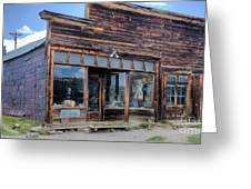Boone Store And Warehouse Greeting Card