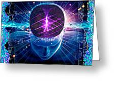 Boost Brainpower And Memory Greeting Card