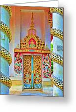Bophut Temple In Thailand Greeting Card