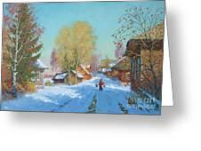 Bor Village Greeting Card