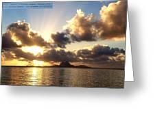 Bora Bora Sunset  Greeting Card