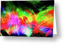 Borealis Explosion Rupture Greeting Card