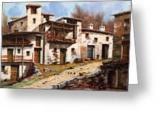 Borgo Di Montagna Greeting Card