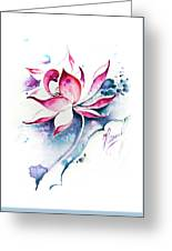 Born For Freedom Greeting Card