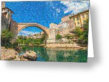 Bosnia Mostar Herzegovina Europe Travel Landmark Greeting Card