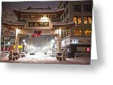 Boston Chinatown Gate During Snowsstorm Skylar Boston Ma Greeting Card