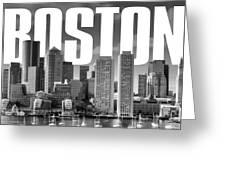 Boston Cityscape Greeting Card
