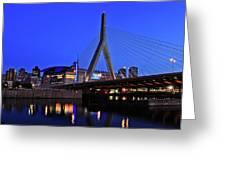 Boston Garden And Zakim Bridge Greeting Card