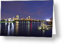 Boston Harbor Skyline Greeting Card by Joann Vitali