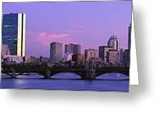 Boston Ma Greeting Card