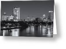Boston Night Skyline V Greeting Card by Clarence Holmes