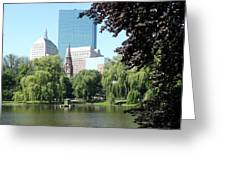 Boston Public Garden Greeting Card