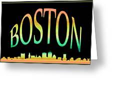 Boston Skyline 10 Greeting Card