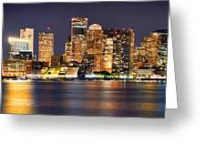 Boston Skyline At Night Panorama Greeting Card
